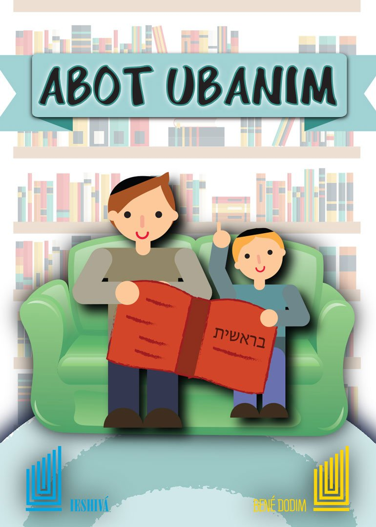 Anotador · Abot u Banim